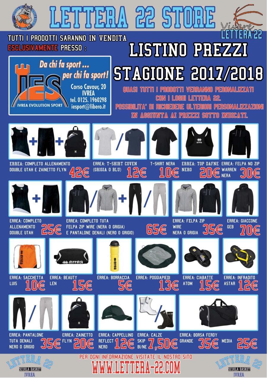 merchandise1718